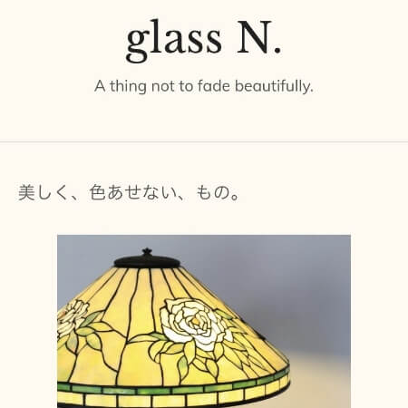 実績:glass.N
