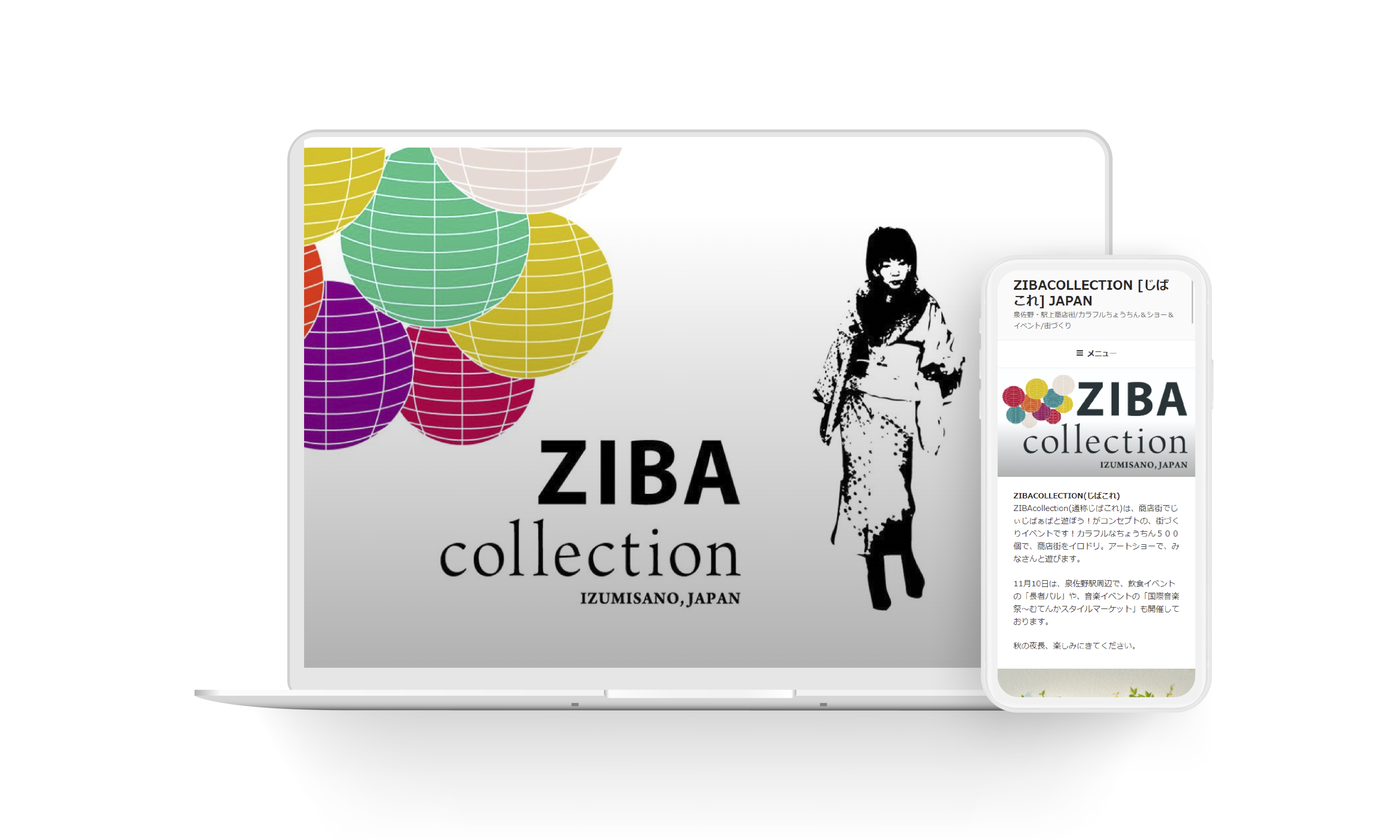 ZIBA collection 様